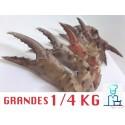 BOCAS GRANDES COCIDAS 1/4 KG